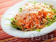 Салата от моркови, кълнове, рукола и пармезан